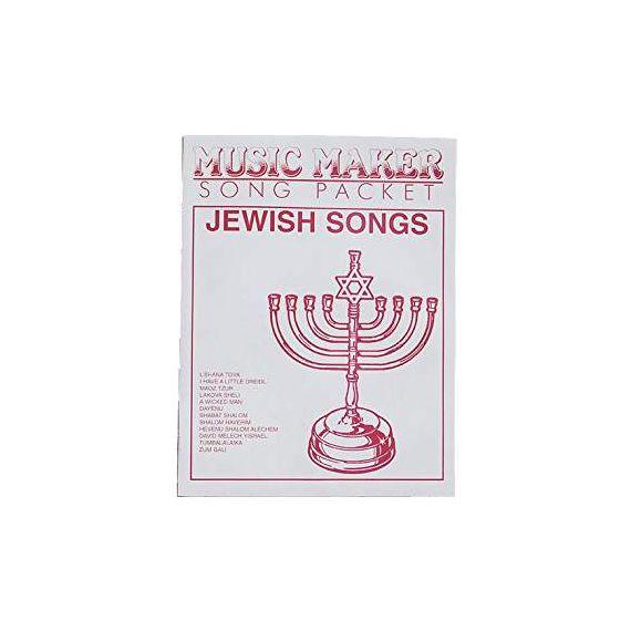Jewish Music Pack